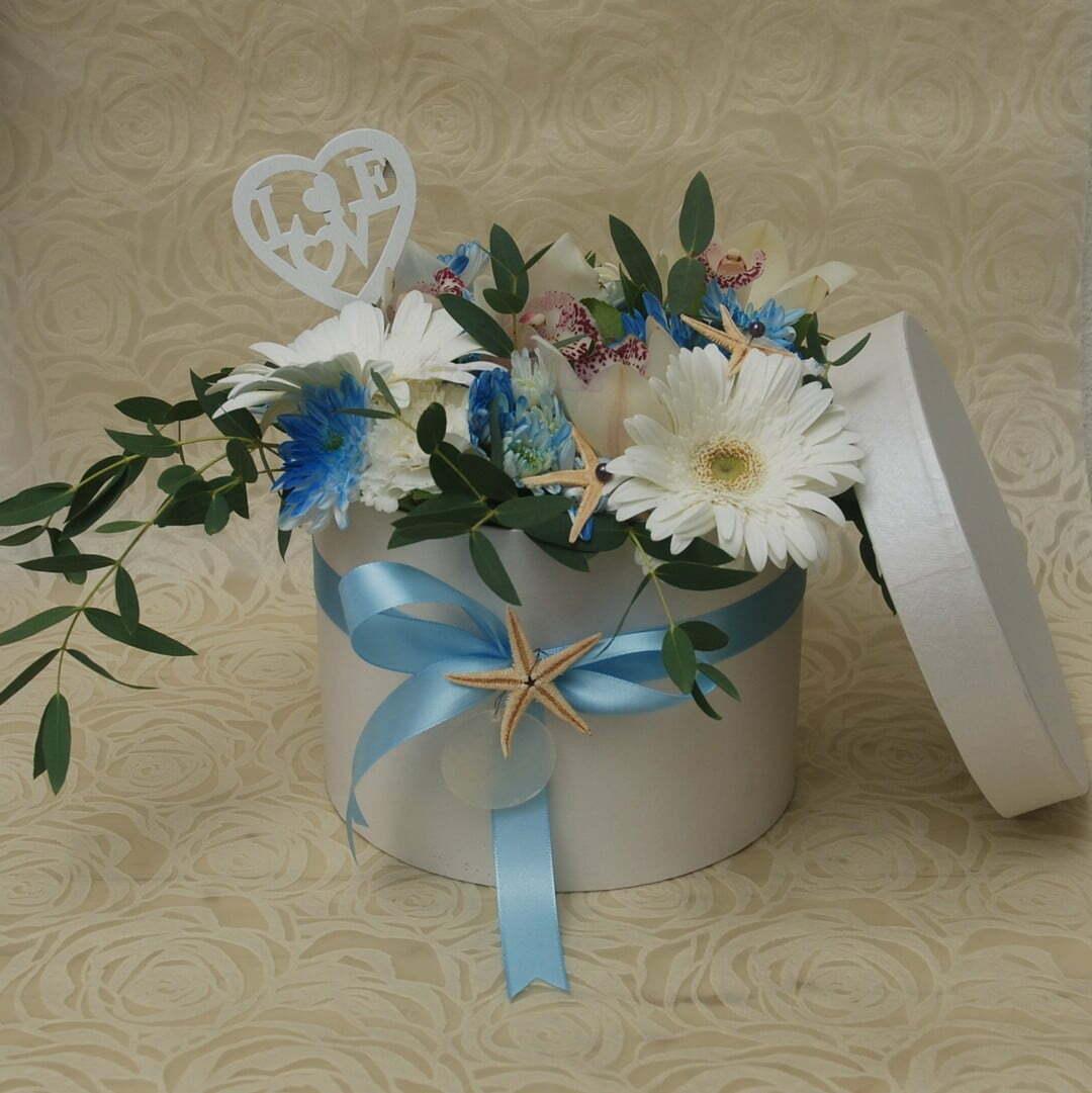 Caixa com flores